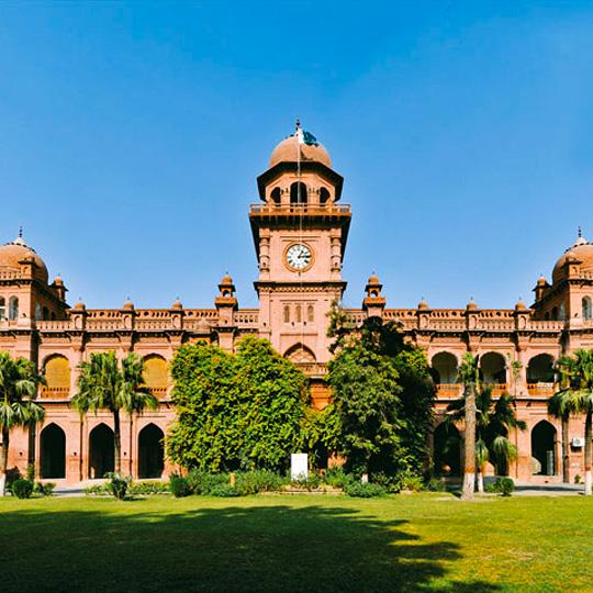 University of Punjab, Lahore Pakistan (29 January, 2020)